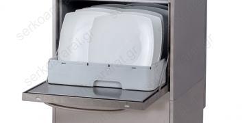 SERKO ARARAT επαγγελματικά πλυντήρια