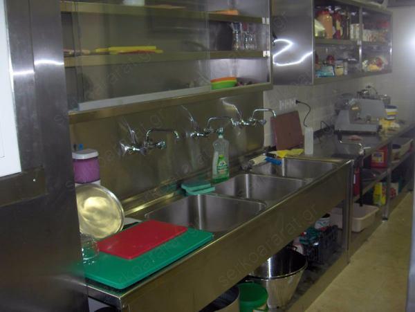 Εσωτερικό τμήμα πλύσης εστιατορίου