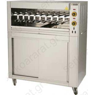 Ψησταριά ηλεκτρική για κοντοσούβλια με ερμάριο SGΕ19