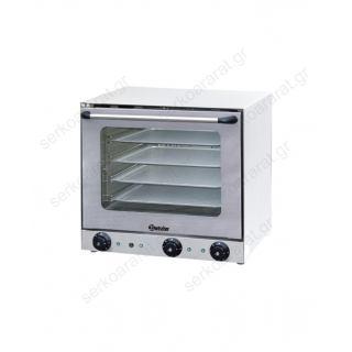Φούρνος κυκλοθερμικός με 4 ταψιά 43Χ33 με grill και υγραντήρα FRE 120.788