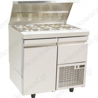 Ψυγείο σαλατών με ανοξείδωτο καπάκι 89Χ70Χ88