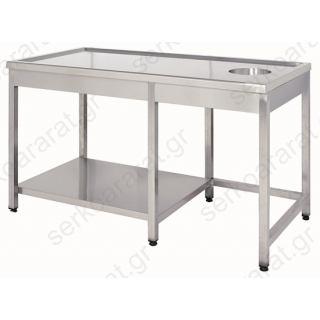 Τραπέζι επιστρεφομένων (με χώρο για κάδο) 185Χ70Χ86
