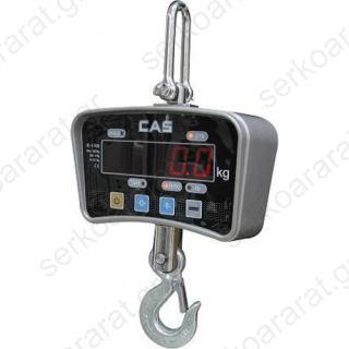 Ζυγός ηλεκτρονικός κρεμαστός ΙΕ-1700-05