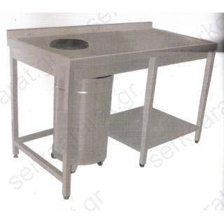 Τραπέζι ανοξείδωτο ακαθάρτων με οπή 162Χ70Χ86