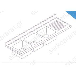 Επιφάνεια λάντζας με (3) γούρνες αριστερά & στραγγιστήρα 240Χ70