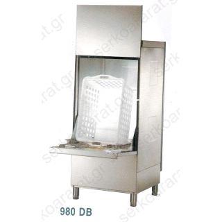 Επαγγελματικό πλυντήριο σκευών KRUPPS K980E