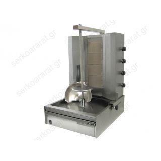 Γύρος υγραερίου για 40 κιλά κρέατος με μοτέρ κάτω MOD.904Β