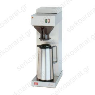 Μηχανή καφέ φίλτρου FK 170MT