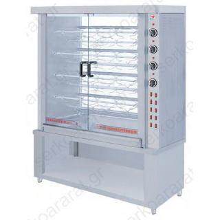 Κοτοπουλιέρα ηλεκτρική επιδαπέδια με 9 σούβλες ΗΚ9S