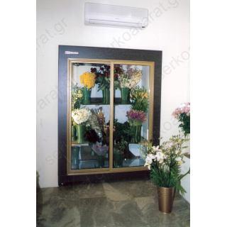 Ψυγείο ανθοπωλείου 1,50Χ75Χ205 (2 κρυστάλλινες πόρτες)