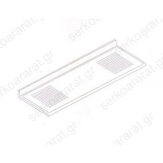 Επιφάνεια λάντζας 160Χ70 με (2) στραγγιστήρες