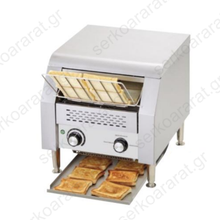 Κυλιόμενη φρυγανιέρα με ζέσταμα πάνω κάτω και ρυθμιζόμενη ταχύτητα αλυσίδας 100.205