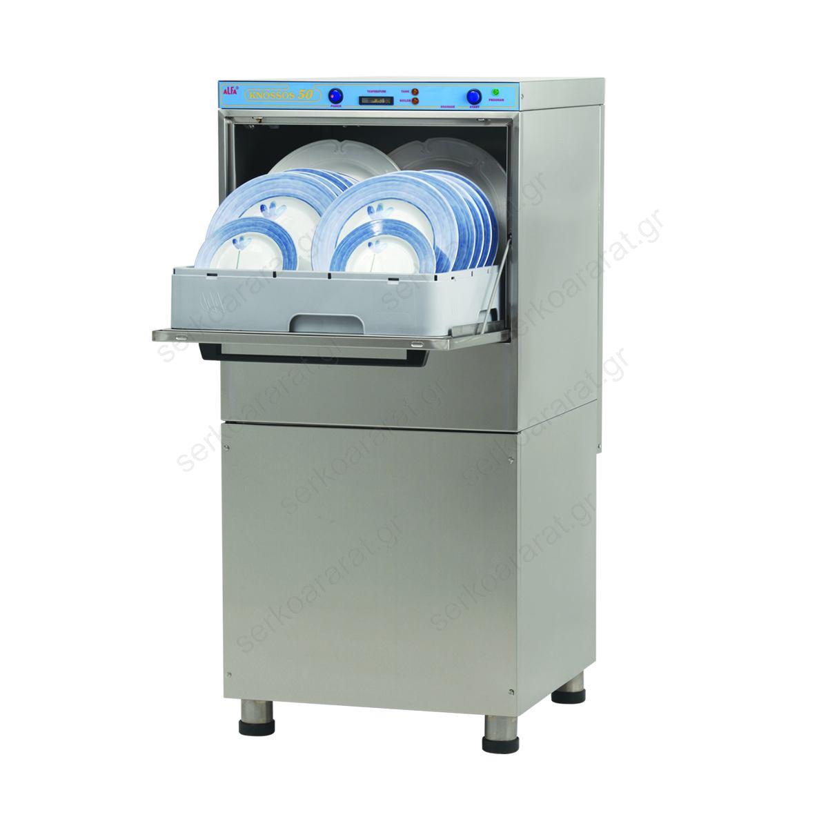 Επιδαπέδιο πλυντήριο πιάτων   ποτηριών με μπασκέτα πλύσης 50Χ50 KNOSSOS 50 fa73d61c472