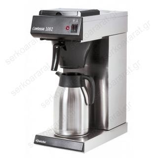 Μηχανή καφέ φίλτρου μονή Α190043 Contessa
