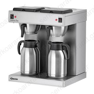 Μηχανή καφέ φίλτρου διπλή Α190049 Contessa