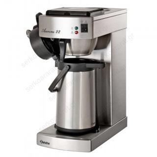 Μηχανή καφέ φίλτρου μονή Aurora 22