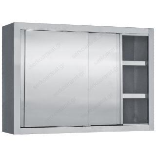 Ποτηριέρα ανοξείδωτη 180Χ35Χ70 με συρόμενες ανοξείδωτες πόρτες