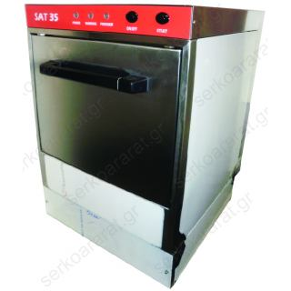 Πλυντήριο ποτηριών με καλάθι 35Χ35 SAT 35