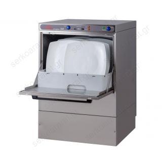 Πλυντήριο Πιάτων Ποτηριών VERGINA 50