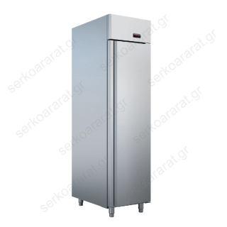 Ψυγείο θάλαμος συντήρηση Slim line US 50